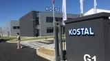Производителят на авточасти Kostal отвори втори български завод с 1700 работници