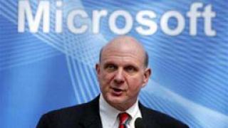 Представят Windows 8 в началото на януари?