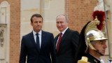 Макрон обяви пред Путин: Важно е да се уважаваме взаимно