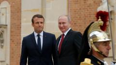 В Русия се усъмниха в думите на Макрон за възстановяването на отношенията с Москва