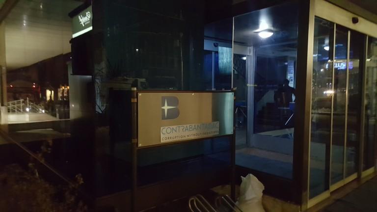 """""""Булгартабак"""" се обяви срещу обвиненията в контрабанда"""