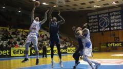 Левски Лукойл победи Академик Бултекс 99 с 22 точки разлика