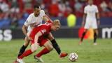 Севиля - Залцбург 1:1 в мач от Шампионската лига