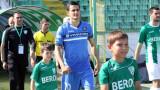 Георги Костадинов продължава кариерата си в Русия