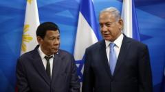 Дутерте в Израел: Холокост, оръжия и оправдания за изнасилване