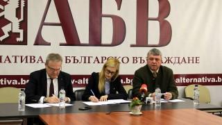 За нов социален договор се обявява АБВ