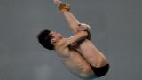 Поредна китайска победа в скоковете във вода