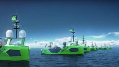 Първият флот от роботизирани кораби ще бъде факт до 2023 година