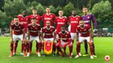 ЦСКА победи Вакер Инсбрук с 1:0 в контрола