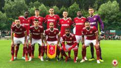 ЦСКА започна с победа контролите си на австрийска земя