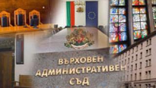 Пенгезов остава шеф на Апелативния съд в София