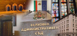 ВАС отмени обявяването на криза в София