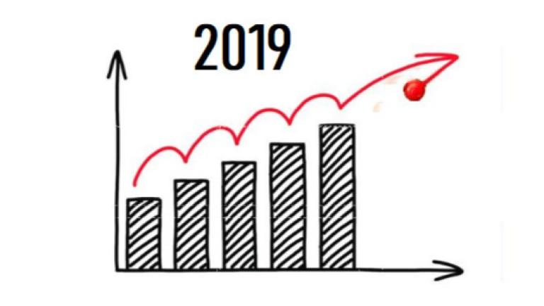 3% годишна инфлация в края на януари 2019 г.