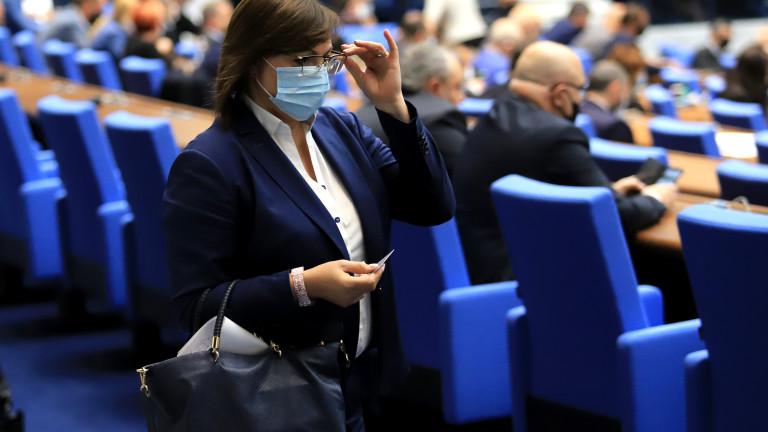 БСП няма да подкрепят Бюджет 2021