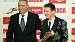 Ицо с Меси и Неймар на церемонията за Златната топка