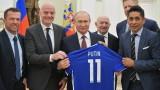 Владимир Путин се гордее с представянето на Сборная