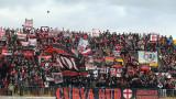 """150 ултраси на Милан пристигат в Разград, ще гостуват и на Сектор """"Г"""""""