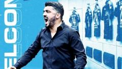 Официално: Дженаро Гатузо е новият наставник на Наполи