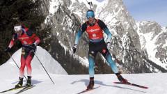 Българската щафета беше затворена с обиколка на Световното по биатлон
