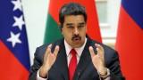 Венецуела събра $735 милиона от своята криптовалута