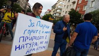 Протест-концерт за Пирин обедини природозащитници и музиканти