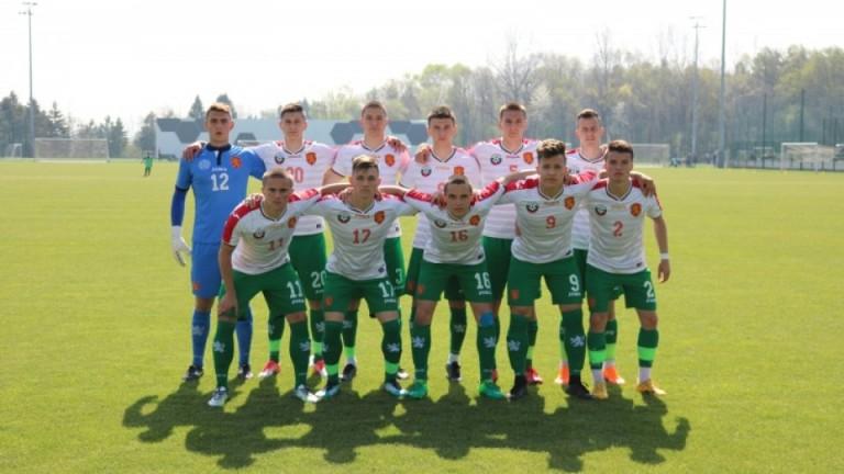 Юношеският национален отбор на България до 19 години победи с
