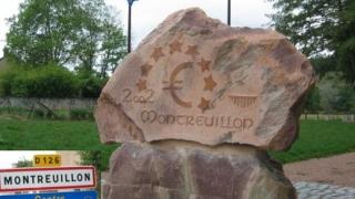 Трише: скъпото евро ни пази