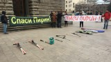 Защитниците на Пирин разхвърляха ски и щеки пред Министерски съвет