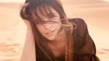 """Камила Кабейо, Sony, Джеймс Кордън, """"Пепеляшка"""" и каква роля ще изиграе изпълнителката"""