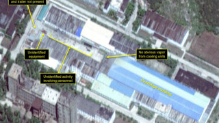 Северна Корея продължава да обогатява уран в ядрен комплекс