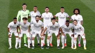 Футболистите на Реал (Мадрид) се ваксинираха