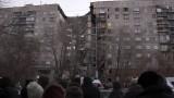 Четирима загинали и 35 изчезнали при срутване на жилищен блок в Русия