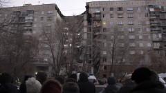 Повече от 30 са жертвите при инцидента в Магнитогорск