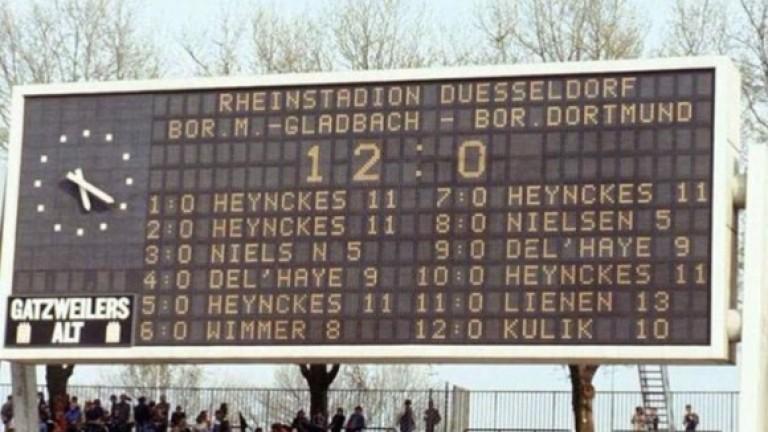 Преди 42 години Борусия (Мьонхенгладбах) вкара 12 на съименика си от Дортмунд