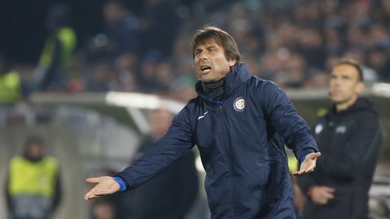 Конте преди Лудогорец: Най-важното е да се класираме за осминафиналите в Лига Европа