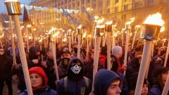 Крайнодесни заляха улиците на Киев, прославят Бандера и искат Порошенко да си ходи