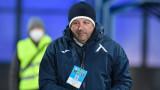 Славиша Стоянович чака поне четирима нови за старта на подготовката на Левски