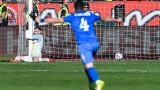 Левски уреди контрола с отбор от Втора лига