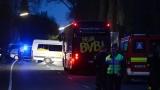 Арестуваният за атаката срещу Борусия (Дортмунд) иракчанин членувал в Ислямска държава