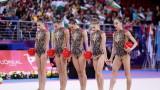 Варна приема Европейското по художествена гимнастика през 2021