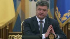 Порошенко: Украйна преразглежда специалния статут на Донбас