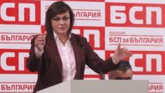 Нинова категорична, че няма договорки между нея и Кирил Добрев