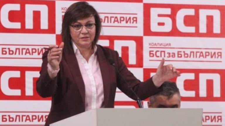 Варненските социалисти избират Корнелия Нинова
