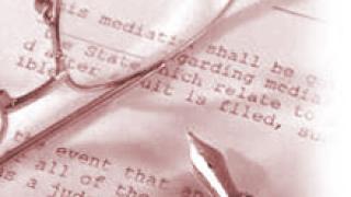 Намаляват заявките за патент на български изобретения