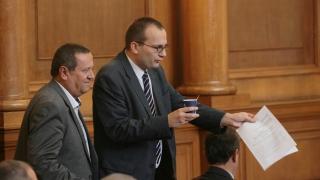 """Издирват виновниците за """"Белене"""""""