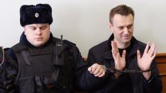 Не разрешиха на Навални да отиде във Франция