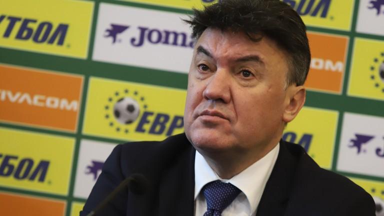 Президентът на БФС Борислав Михайлов и Емил Костадинов се срещнаха