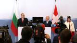 Радев: България и Швейцария да си сътрудничат за разкриване на банковата тайна при престъпления