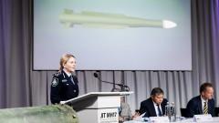 Идентифицираха руска ракета за сваления самолет MH17 в Украйна