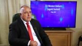 Бойко Борисов: Ако не се реши проблемът със собствеността, значи не им е мил Левски